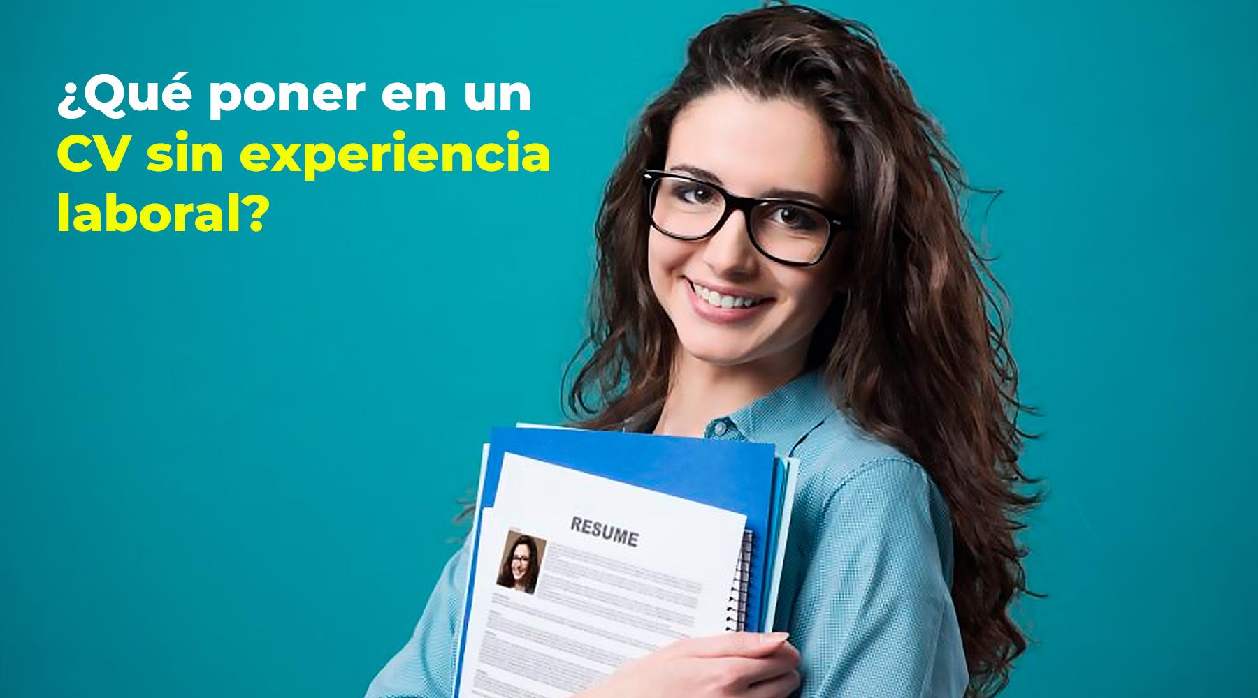 CV sin experiencia laboral